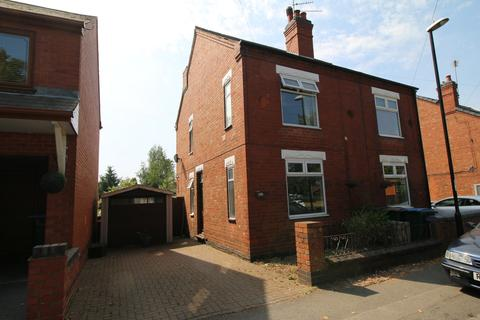 2 bedroom semi-detached house for sale - Jackers Road , Longford, Coventry