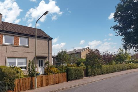 3 bedroom semi-detached house for sale - Daviot Drive, Inverness