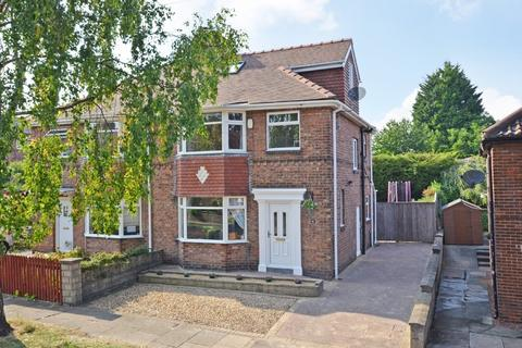 4 bedroom semi-detached house for sale - Grantham Drive, Holgate, York