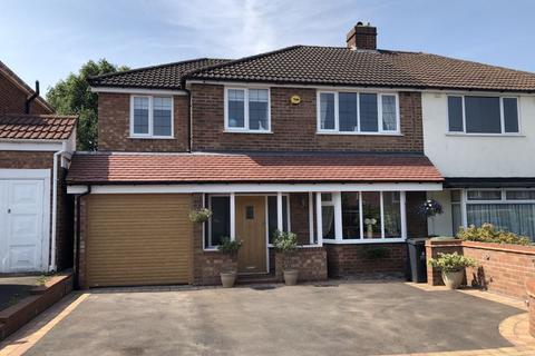5 bedroom semi-detached house for sale - Elmtree Road, Streetly, Sutton Coldfield