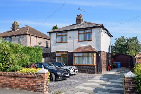 4 bedroom detached house for sale - Cronton Lane, Widnes