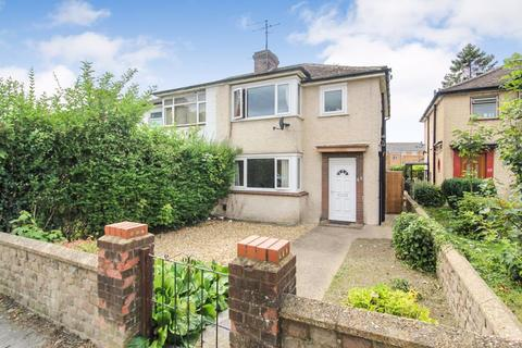 3 bedroom semi-detached house for sale - Sundon Park Road, Luton