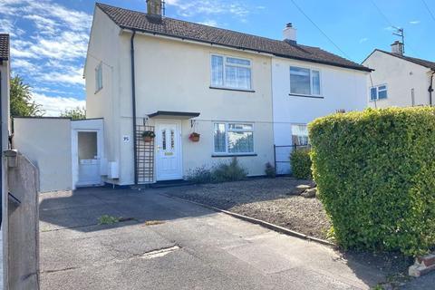 2 bedroom semi-detached house for sale - Edinburgh Drive, Didcot