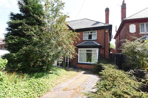 3 bedroom semi-detached house for sale - Belchers Lane, Little Bromwich, Birmingham