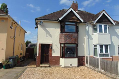 3 bedroom semi-detached house for sale - Birmingham Road, Aldridge