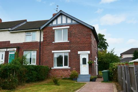 2 bedroom end of terrace house to rent - Broadway, Horsforth