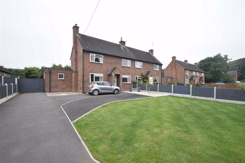 3 bedroom semi-detached house for sale - The Leasowes, Ford, Shrewsbury