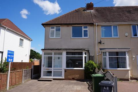 3 bedroom end of terrace house for sale - Shakespeare Road, Shirley, Solihull, B90 4RL