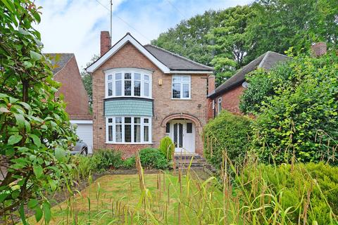 3 bedroom detached house for sale - Park Hill, Eckington, Sheffield