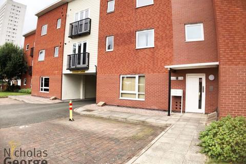 2 bedroom flat to rent - Priory Court, Pershore Rd, Edgbaston, B5 7QP