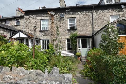 3 bedroom terraced house for sale - Rock View, Kendal, LA9 4HU