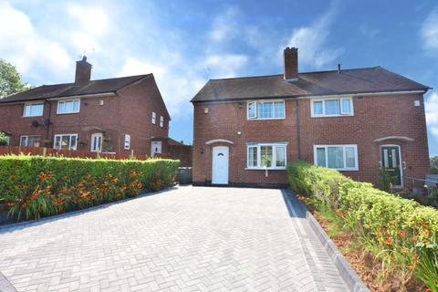 2 bedroom semi-detached house for sale - Millmead Road, Weoley Castle