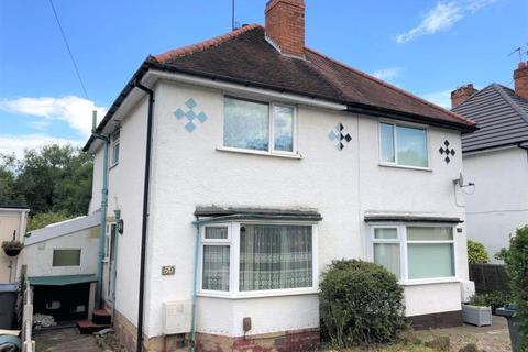 3 bedroom semi-detached house to rent - EDGBASTON, BIRMINGHAM, WEST MIDLANDS