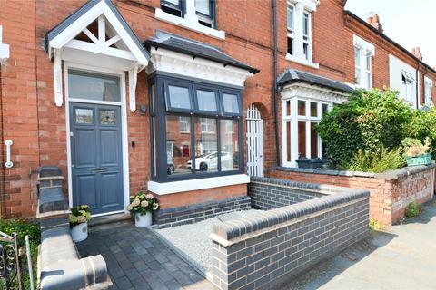 4 bedroom terraced house for sale - York Road, Kings Heath, Birmingham, West Midlands, B14
