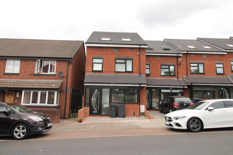 5 bedroom terraced house for sale - Havelock Road, Alum Rock, Birmingham, B8 1RT