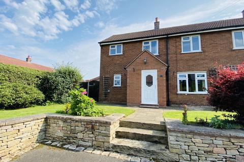3 bedroom semi-detached house for sale - Cop Meadow, Macclesfield, SK11 0EA