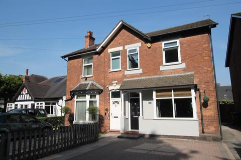 3 bedroom semi-detached house for sale - Walmley Road, Sutton Coldfield, B76 1PD