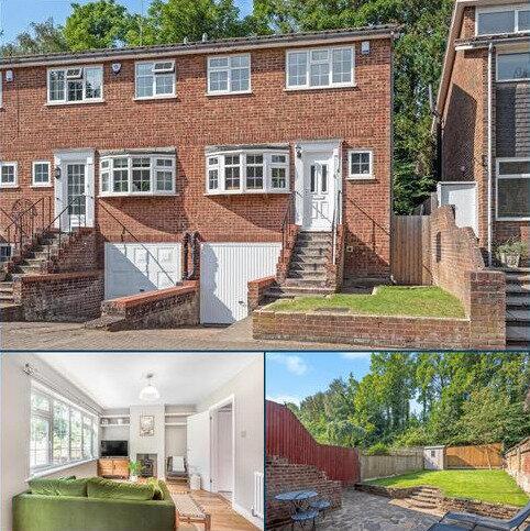 4 bedroom end of terrace house for sale - Lower Camden, Chislehurst