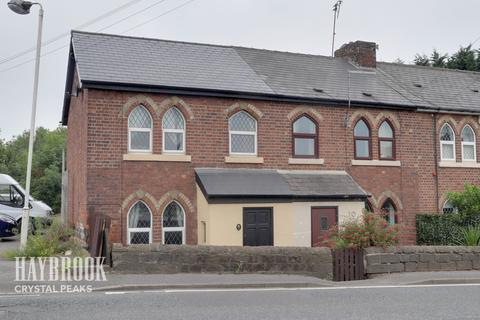 3 bedroom end of terrace house for sale - Station Road, Sheffield