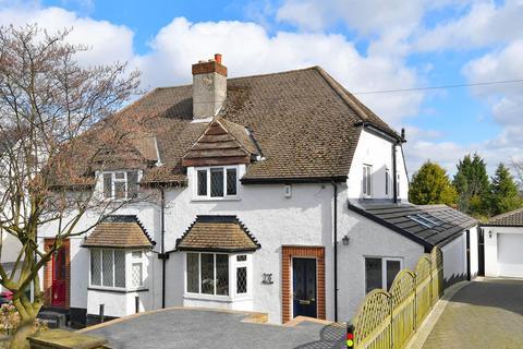 5 bedroom semi-detached house for sale - Salisbury Road, Dronfield, Derbyshire, S18 1UF