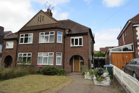 3 bedroom semi-detached house to rent - Fletchamstead Highway, Coventry