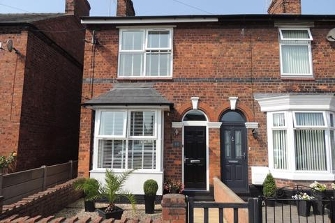 2 bedroom end of terrace house for sale - Warmingham Lane, Middlewich