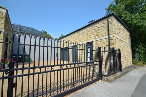 2 bedroom apartment to rent - Church Wood Avenue, Far Headingley