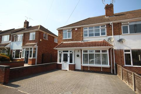 3 bedroom end of terrace house for sale - Ullswater Road, Binley, Coventry