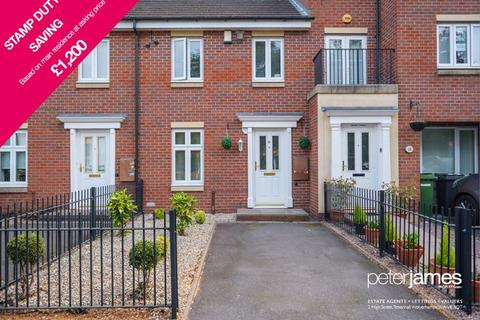 3 bedroom terraced house for sale - Rothesay Gardens, Wolverhampton