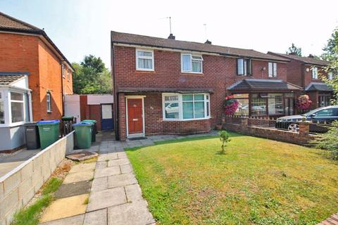3 bedroom semi-detached house for sale - Birchfield Way, Walsall