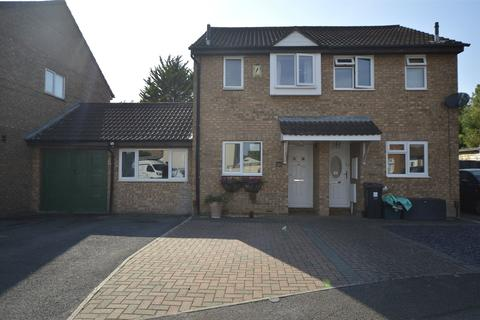 3 bedroom semi-detached house for sale - Parnall Crescent, Yate, Bristol, Gloucestershire, BS37