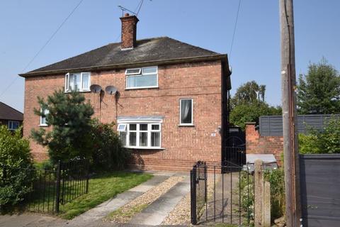 2 bedroom semi-detached house for sale - Hale View, Runcorn