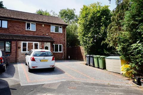 3 bedroom semi-detached house for sale - Elan Close, West End, Southampton, SO18 3QP