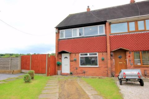 3 bedroom terraced house for sale - Timble Close, Berryhill