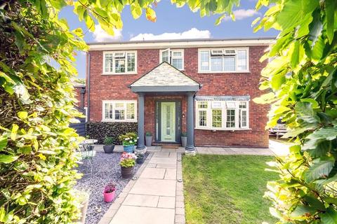 4 bedroom detached house for sale - Silverdale Close, Liverpool