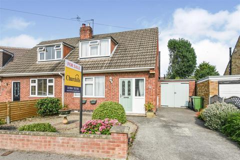 2 bedroom semi-detached house for sale - Harlow Road, Holgate