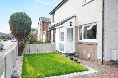 2 bedroom semi-detached house for sale - 24 North Greens, The Jewel, Edinburgh