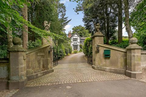 6 bedroom detached house for sale - Hartopp Road, Sutton Coldfield