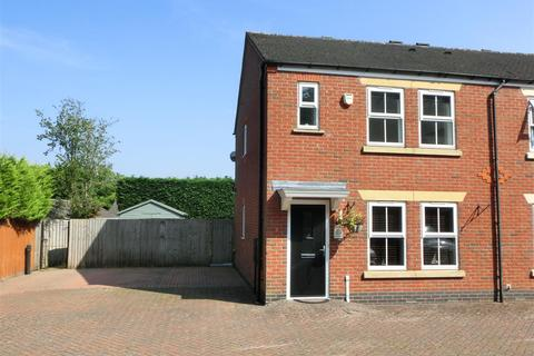 3 bedroom end of terrace house for sale - Three Acres Lane, Dickens Heath, Solihull