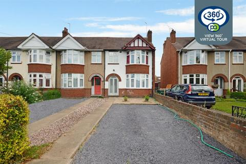 3 bedroom end of terrace house for sale - Dunchurch Highway, Coventry