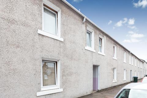 3 bedroom house for sale - Store Street, Stanley, Perth