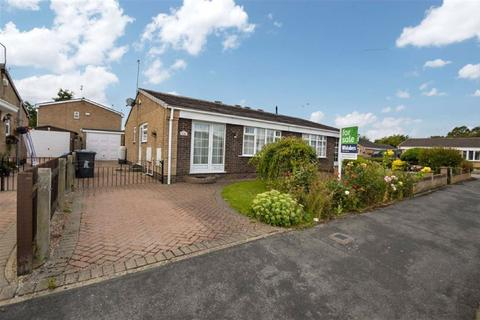 2 bedroom semi-detached bungalow for sale - Kenmore Drive, Beverley Road, HULL, HU6