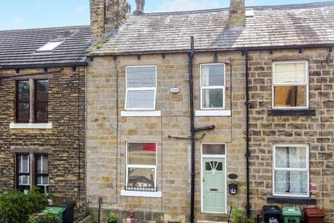 4 bedroom terraced house for sale - Chapel Street, Rodley