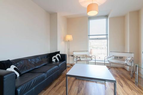 2 bedroom apartment - Latitude, Bromsgrove Street, B5 6AB