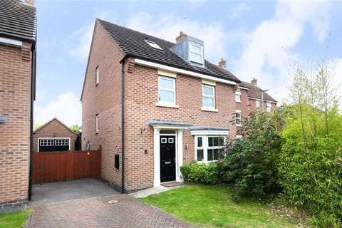 4 bedroom detached house for sale - Pickering Grange, Brough