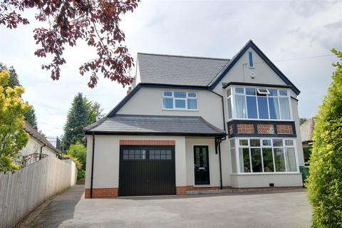 4 bedroom detached house for sale - Station Road, North Ferriby