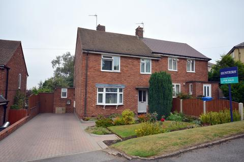 3 bedroom semi-detached house for sale - Salisbury Crescent, Newbold, Chesterfield, S41 8PW