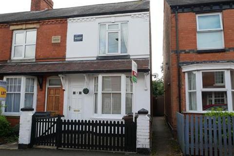 2 bedroom terraced house to rent - Victoria Street, , Melton Mowbray, LE13 0AR