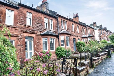 2 bedroom terraced house for sale - Woodlinn Ave, Cathcart, Glasgow, G44 5TY