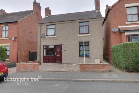 3 bedroom detached house for sale - High Mount Street, Cannock